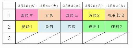 2015%E5%AD%A6%E5%B9%B4%E6%9C%AB.jpg