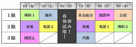 20152kimatsu.jpg