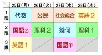 2015chukan1.jpg