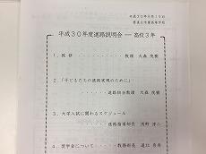 4CCB0DBA-60AC-4EBF-A5E9-9BF28A19D1C5.jpg