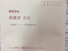 7BD847C8-E260-4FBA-BF06-3317FF04C214.jpg