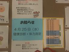B39AC613-1D12-4969-B2D2-FEFB4CC9241D.jpg