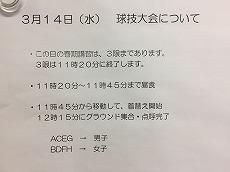 IMG_0218.JPG