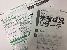 IMG_7145.jpg
