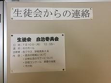 IMG_79300.jpg
