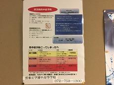 IMG_7931000.jpg