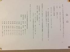 IMG_8621.jpg
