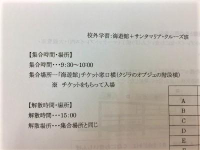 IMG_E8756.jpg