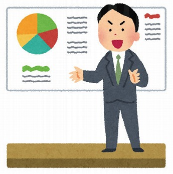 free-illustration-presentation-man-irasutoya.jpg