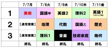 kimatu2014072.jpg