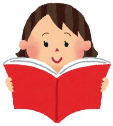 reading_girl.jpg