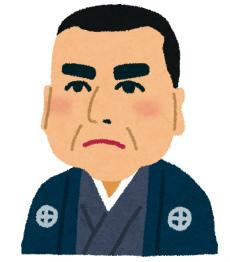 saigou_takamori.jpg