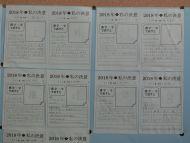 CIMG3687s.jpg