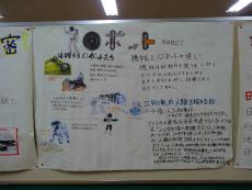 DSC03419.jpg