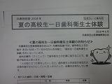 DSC03758.jpg