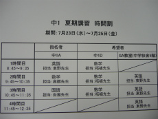 P1060493.jpg