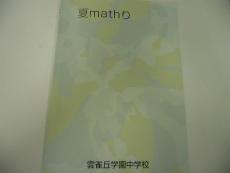 P1060505.jpg