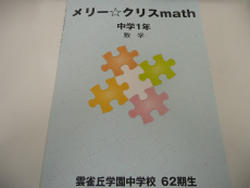 P1070082.jpg