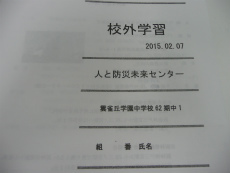 P1070290.jpg