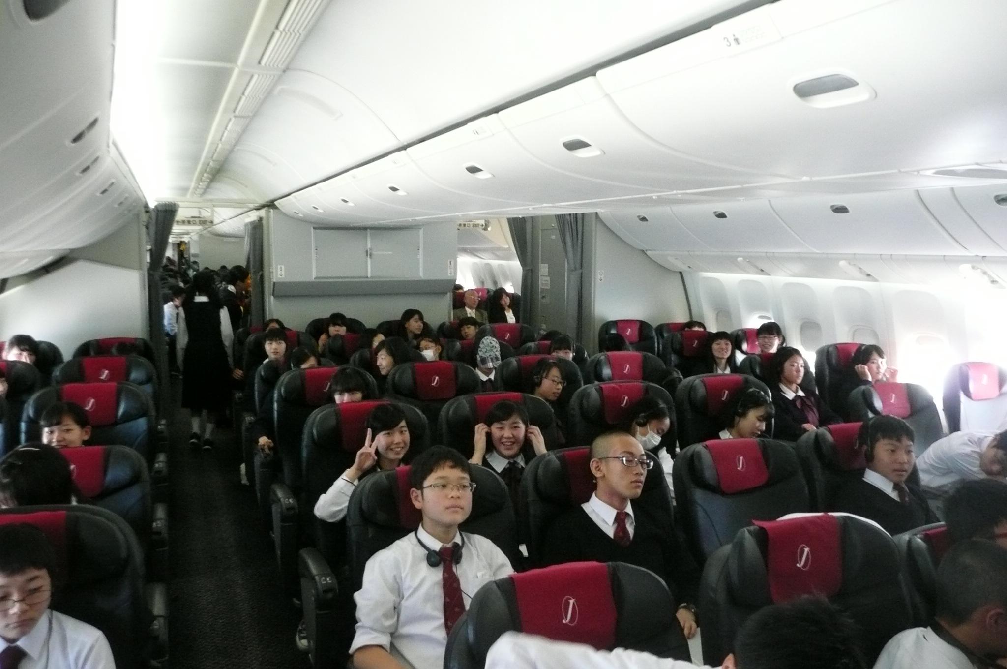 P1110089.JPG