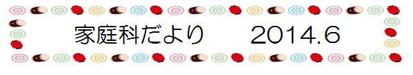 TAYORI1.jpg