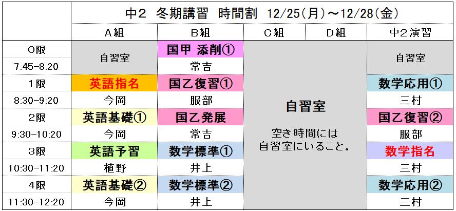 %E6%99%82%E9%96%93%E5%89%B2.png