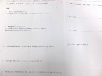 DSCF7090.jpg